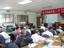 宜蘭縣第一分區(宜蘭市)座談會健康講座榮民伯伯們參加情形