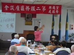 宜蘭縣第二分區(宜蘭市)座談會健康講座陳惠美護理師示範洗手注意事項情形